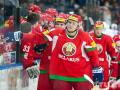 Прогноз букмекеров на матч ЧМ по хоккею Беларусь - Чехия