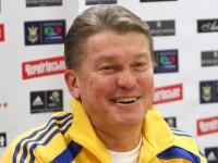 Блохин готов вернуться к тренерской деятельности