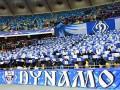 Фанаты Динамо спели о погибшем террористе Мотороле