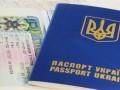 Польша не отменит визовый режим с Украиной на время Евро-2012