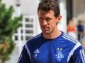 Основной защитник Динамо выбыл на неопределенный срок