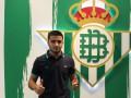 Бека Вачиберадзе рассказал о своем переходе в Бетис
