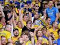 FARE: Брошенный банан в Ростове - очередное проявление расизма в России