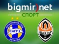 БАТЭ - Шахтер: Видео онлайн трансляция матча Лиги чемпионов