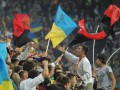ФИФА оштрафовала Украину за красно-черный флаг на матче с Косово