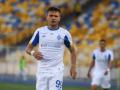 Дуэлунд забил первый гол за Динамо в нынешнем сезоне
