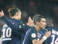 Матчи чемпионата Франции не будут перенесены из-за событий в Париже
