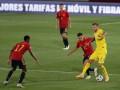 Ярмоленко, Макаренко и Зубков попали в основной состав Украины на матч с Испанией