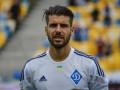 Севилья заинтересована в полузащитнике Динамо - источник
