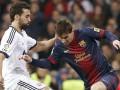Месси атаковал игрока Реала и его беременную жену - СМИ