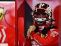 Леклер выиграл третью практику на Гран-при Азербайджана