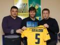 Металлист пополнился двумя бывшими игроками Черноморца