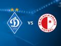 Динамо – Славия 0:0 онлайн трансляция матча Лиги чемпионов