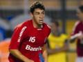 Днепр готов приобрести капитана молодежной сборной Бразилии
