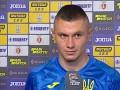 Зубков: Сомневаюсь, что у сборной Украины будет задача ехать к Швейцарии за ничьей