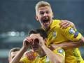 УАФ определила города, в которых Украина сыграет матчи Лиги наций