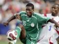 Динамовец Идейе помог Нигерии попасть на Кубок Африканских наций