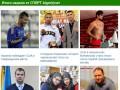 Победа украинских футболистов и матч ультрас: Главные спортивные новости недели