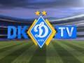 Динамо легко побеждает Карпаты