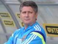 Экс-тренер сборной Украины возглавил литовский клуб