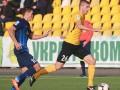 Александрия - Десна 0:3 Видео голов и обзор матча УПЛ