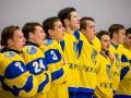 Молодежная сборная Украины победила Италию на чемпионате мира