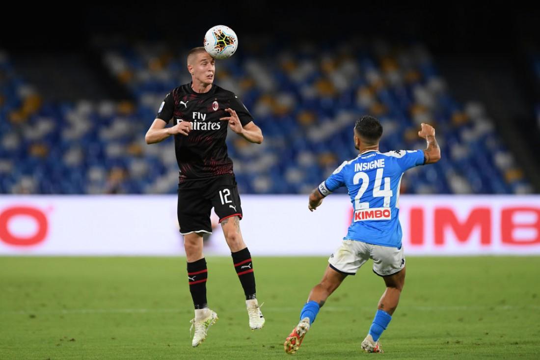 Наполи - Милан: видео голов и обзор матча
