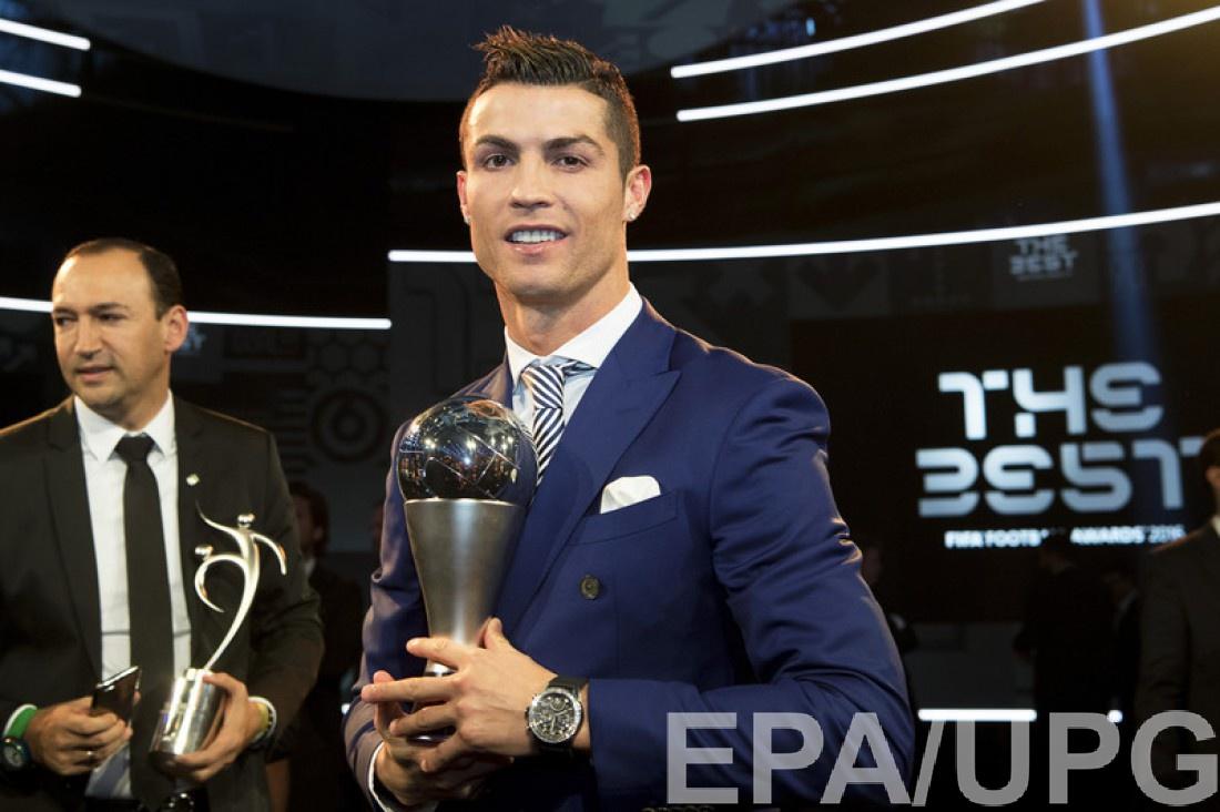 Криштиану Роналду – лучший игрок 2016 года