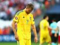 Украина - Мальта 0:1 Видео гола и обзор товарищеского матча