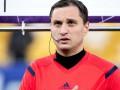 Украинская бригада арбитров обслужит матч квалификации молодежного Евро