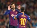 Пике: Новый стадион Барселоны должны назвать в честь Месси