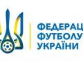 ФФУ пожизненно дисквалифицировала 18 футболистов за игры в ДНР