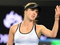 Свитолина не сумела пробиться в четвертый круг Australian Open