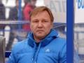 Официально: Украинец Калитвинцев - главный тренер Динамо Москва