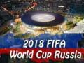 В пятницу у России могут отобрать чемпионат мира по футболу