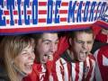 Фанаты Атлетико недовольны высокими ценами на билеты на матч с  Барселоной