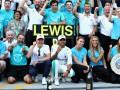 Хэмилтон: Если бы не Боттас, то мы бы не выиграли Гран-при Венгрии