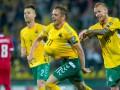Литва - Люксембург 1:1 видео голов и обзор матча
