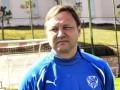 Украинский тренер собрался покинуть российский футбольный клуб