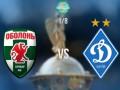 Оболонь-Бровар - Динамо Киев 0:2 Трансляция матча Кубка Украины