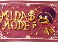 Midas Mode: онлайн трансляция матчей турнира по Dota 2