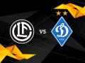 Лугано - Динамо Киев 0:0 как это было