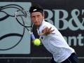 Стаховский потерпел поражение от Циципаса в четвертьфинале турнира в Марселе