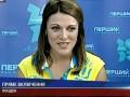 Украинская чемпионка дает первое интервью после победы на Олимпиаде