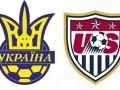 Украина - США: Когда и где смотреть товарищеский матч сборных