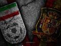 Иран – Испания: прогноз и ставки букмекеров на матч ЧМ-2018