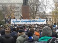 Три тысячи человек поддержали акцию Свободу Павличенко
