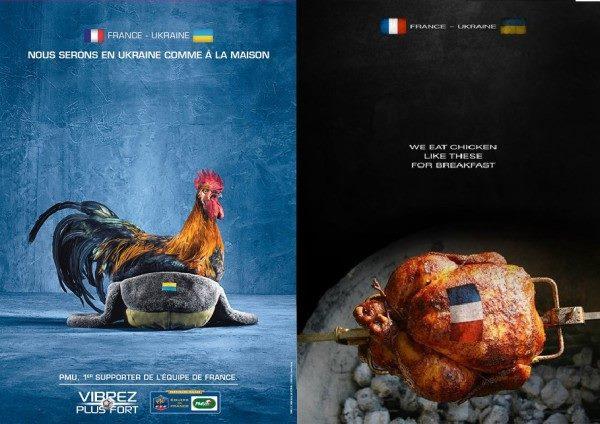 Украина - Франция. Битва демотиваторов