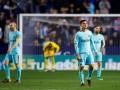 Барселона потерпела первое поражение в текущем сезоне чемпионата Испании