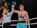 Беринчик нокаутировал испанца, Малиновский одержал победу по очкам